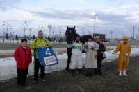 20110101-7RNPOとかち馬文化を支える会杯.s.JPG