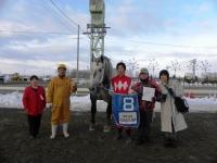 20110101-8Rとかち馬文化を支える会寄付金杯s.JPG