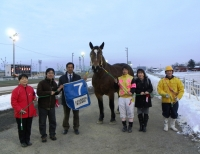 20120101-9Rとかち馬文化を支える会杯2.JPG
