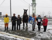20140101-2R(NPO法人とかち馬文化を支える会様).jpg