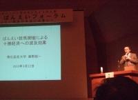 2009_102910年03月26日0008 (2).JPG